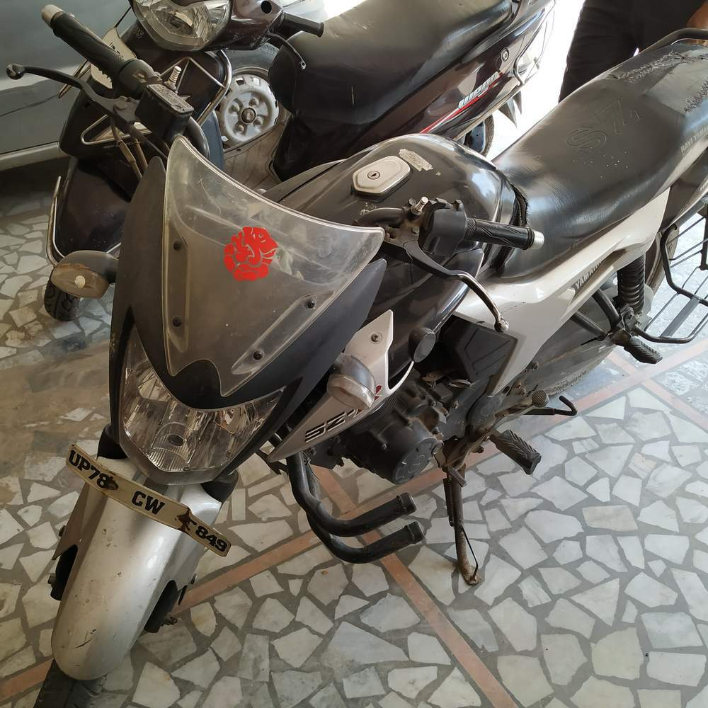Yamaha Ss 125 Front View