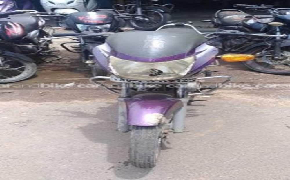 Tvs Star City Plus Std Front View