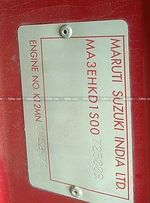 Maruti Suzuki Swift Lxi O Right Side View