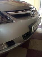 Honda Civic Rear Left Rim