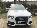 Audi Q3 Rear Left Side Angle View