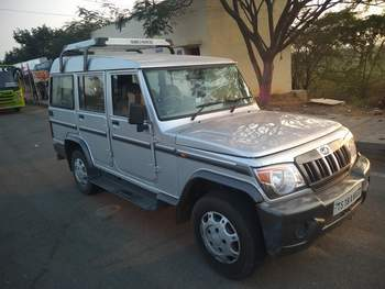 Used Mahindra Bolero Cars, Second Hand Mahindra Bolero Cars for Sale