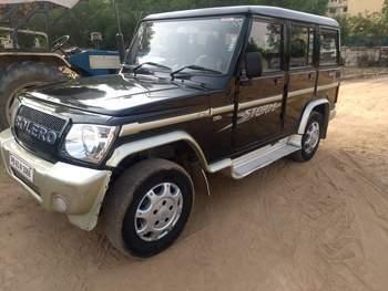 Used Mahindra Bolero Cars, Second Hand Mahindra Bolero Cars